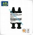 Compatible Evolis Pebble 4 ID Card Printer R3012 Black with Varnish Ribbon - KO