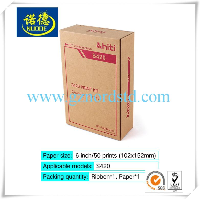 Waterproof HD Quality 300gsm Hiti S420 Photo Paper and Ribbon For Photo Printer  2