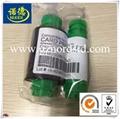 High Quality TPH1 Black Ribbon For N10/N15/N25/TP-9X00 PVC Card Printer