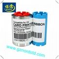 Compatible ribbon CS200-S Sliver ribbon 1000prints for HITI cs-200e card printer