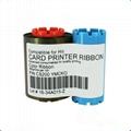 ( Customized order Private code 0061) compatible with HiTi CS200e YMCKO 400Image