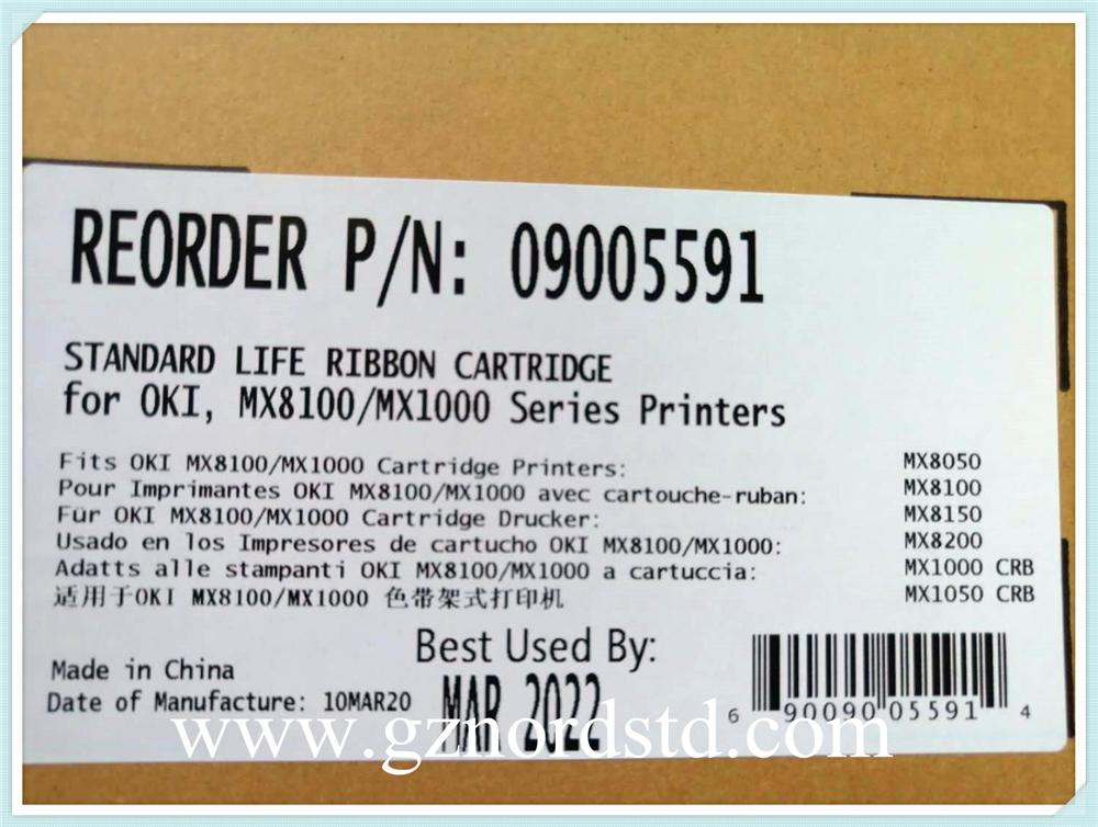 OKI 09005591 Compatible Standard Life Cartridge Ribbon For OKI MX8150 Printer 2
