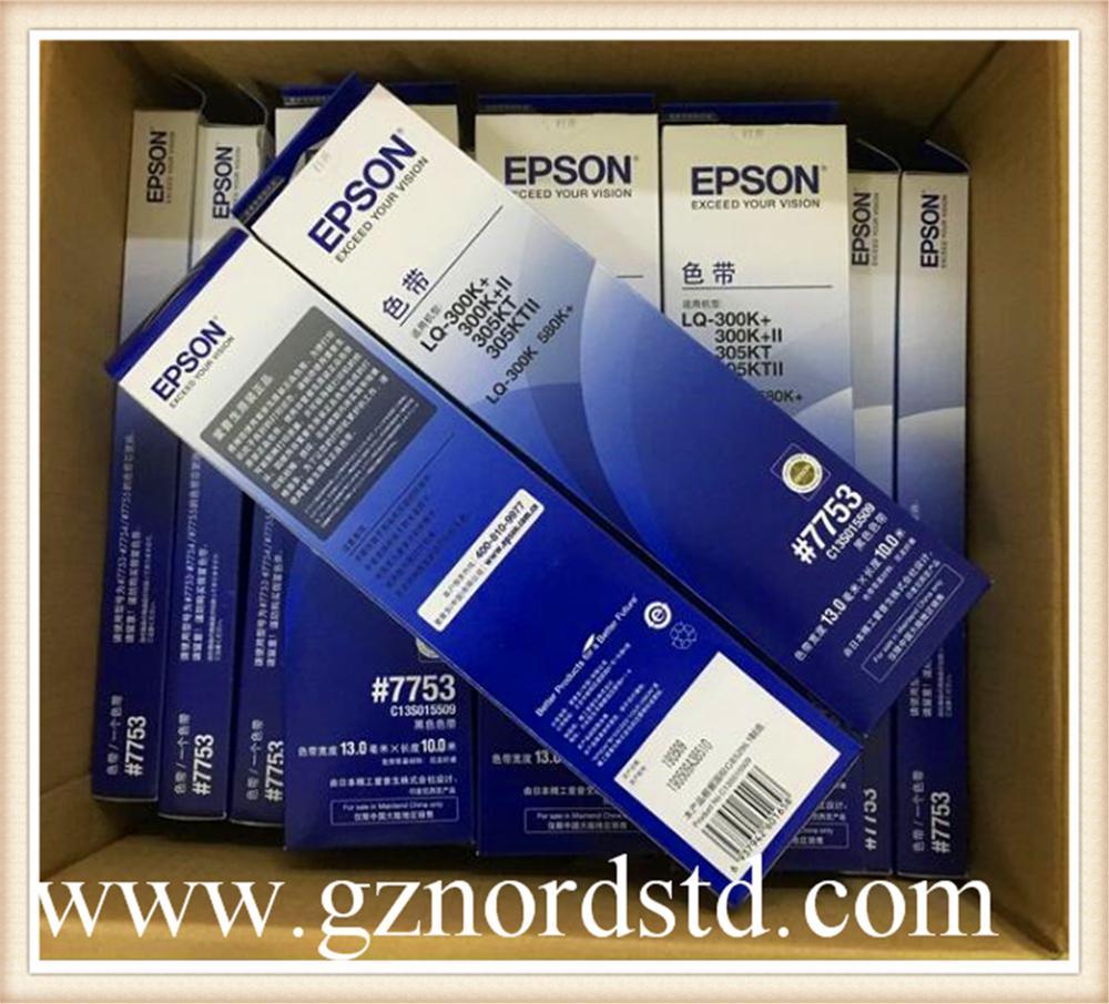 Genuine Original EPSON LQ300/LQ310/LQ520 Ribbon Cartridge