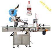 Seal label labeling machine three sides labeling machine   two sides labeling ma