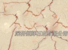 進口帝國米黃大理石