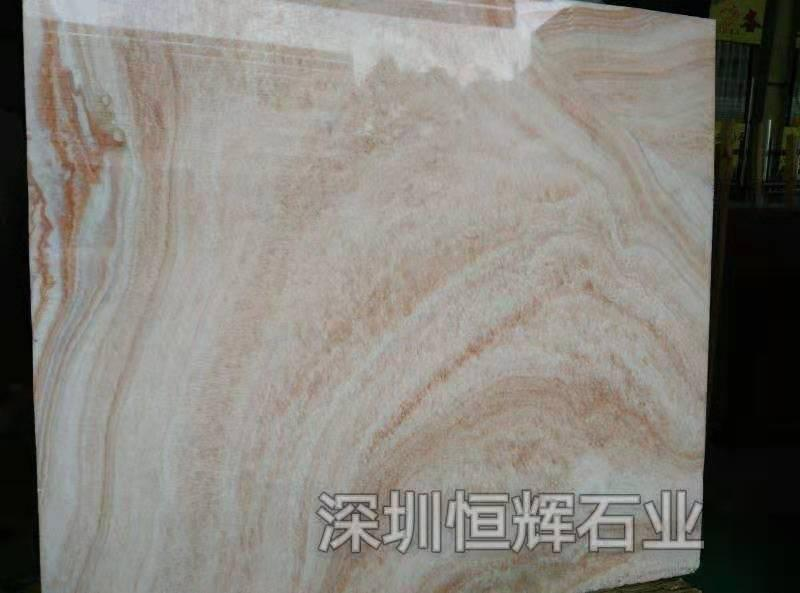 深圳大理石材-木纹玉大理石 1