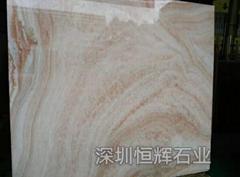 深圳大理石材-木紋玉大理石