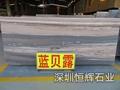 深圳大理石材-蓝贝露进口大理石