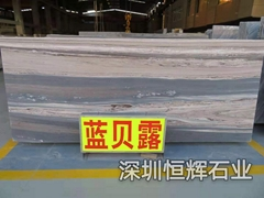 深圳大理石材-藍貝露進口大理石