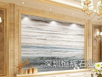 深圳大理石材-蓝贝露进口大理石 2