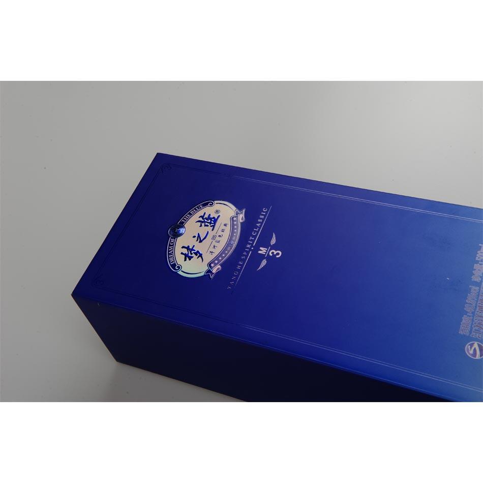 Wine Packaging Rigid Box 1