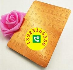 新品不锈钢纳米色油装饰板 不锈钢色油板纳米色油加工厂定制