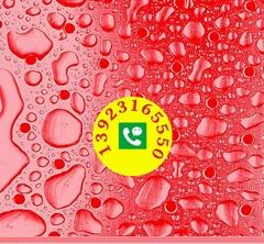 彩色不鏽鋼納米板 不鏽鋼納米中國紅 不鏽鋼納米實色漆色油板