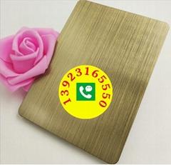 不锈钢纳米色油板 纳米不锈钢色油板 不锈钢仿古铜板