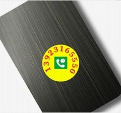不锈钢纳米色油板 不锈钢纳米板 不锈钢纳米铜板