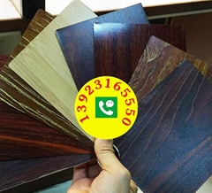 不锈钢纳米板 不锈钢色油板 不锈钢镀铜纳米板