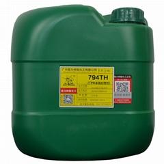 794TH+B TPR處理劑