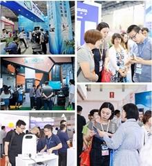 2020 Beijing International Rehabilitation & Personal Health Expo