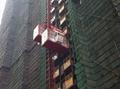 2019 brand new construction hoist SC200