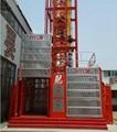 2t construction hoist used in multi
