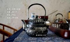 西安手工银壶
