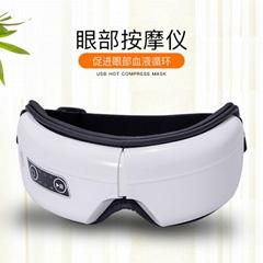 智能电动眼部按摩护眼仪 新款无线热敷眼罩 充电式眼睛按摩器