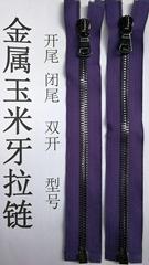 玉米牙金属链