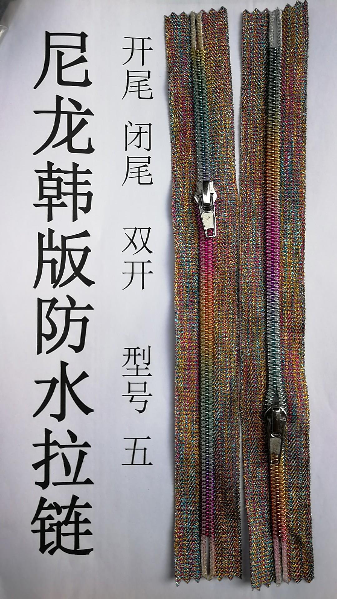 玉米牙金属链 5