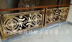 玫瑰金楼梯护栏