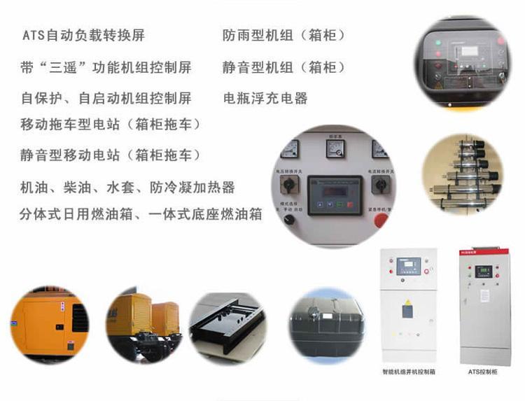厂家现货800KW无锡动力柴油发电机组发电机供应 2