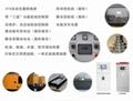 厂家热销800KW上海帕欧柴油发电机组发电机报价 2