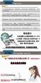 厂家热销800KW上海帕欧柴油发电机组发电机报价 6