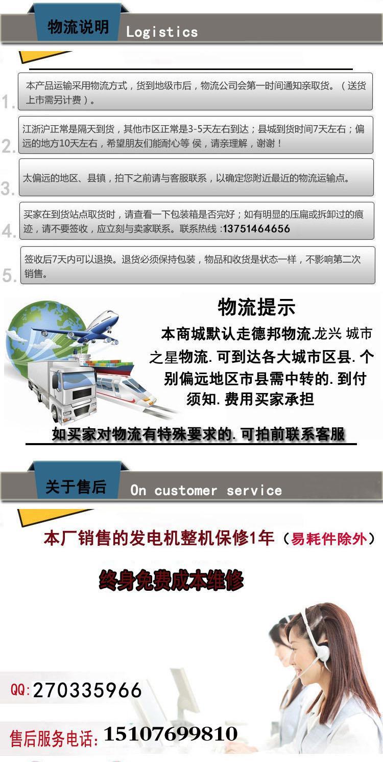 厂商热销650KW韩国大宇柴油发电机组发电机提供 6