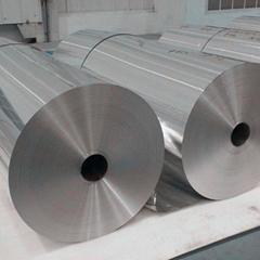 household usage aluminium foil 8011 O
