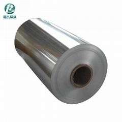 China si  er household aluminum foil