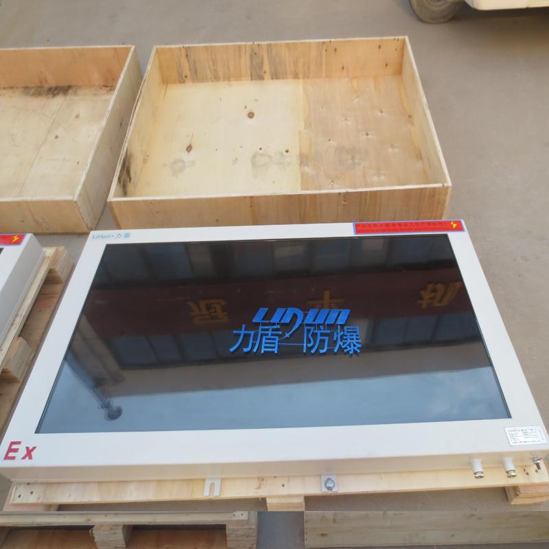 廠家定製防爆廣告機顯示屏安全可靠 4