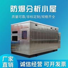 防爆配电箱专业生产定制