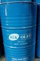蒸馏椰子油脂肪酸