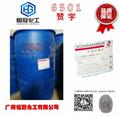 烷基醇酰胺(6501) 1