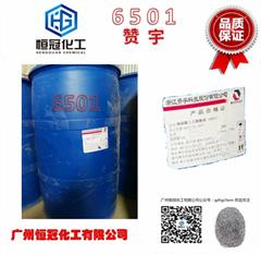 烷基醇酰胺(6501)