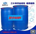 椰子油脂肪酸二乙醇酰胺