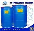 十二烷基苯磺酸(加佳) 4