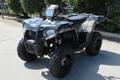 Cheap Discount Sportsman 570 Camo ATV