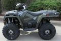 New Original Sportsman 570 EPS ATV 1
