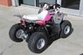 Wholesale New Outlaw 50 ATV 9