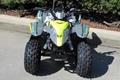 Wholesale New Outlaw 50 ATV 4