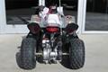Wholesale New Outlaw 50 ATV 13