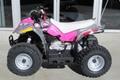 Wholesale New Outlaw 50 ATV