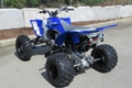 Promotion New YFZ450R ATV 3
