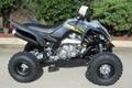 Factory Cheap Price Raptor 700 ATV 5